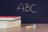 Educação é tema de quase 50 indicações na Câmara